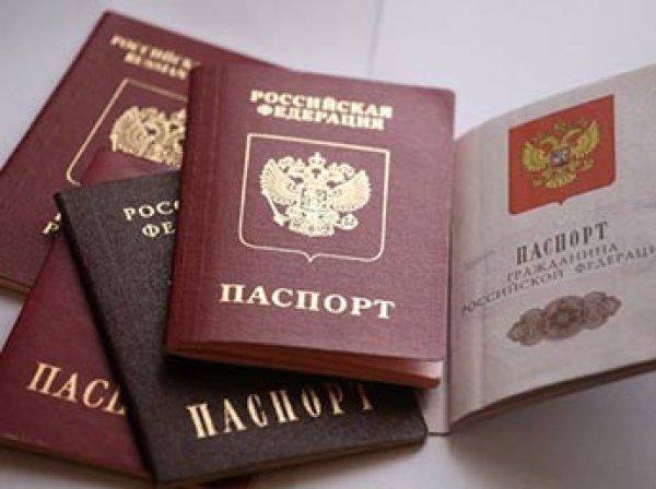 Москалькова предложила массово вернуть россиянам отобранные паспорта