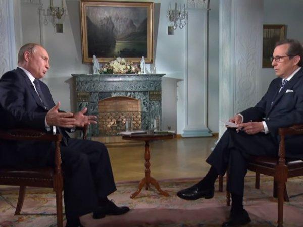 """""""У вас президентов не убивали что ли?"""": Путин рассказал Fox News о """"вмешательстве"""" в выборы в США"""