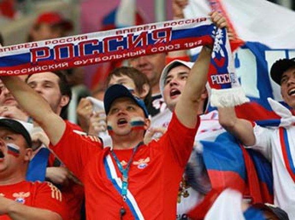 Госдума предложила дать россиянам дополнительный выходной в случае победы на ЧМ-2018
