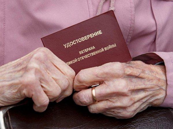 ЦИК рассмотрит вопрос о проведении референдума по пенсионной реформе