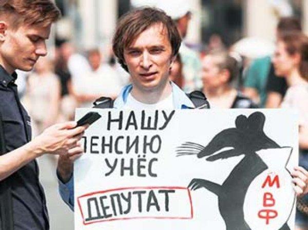 """Депутат Шеин нашел способ """"быстро похоронить"""" пенсионную реформу"""