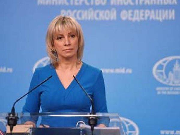 Представитель МИД Мария Захарова написала хит для Кати Лель
