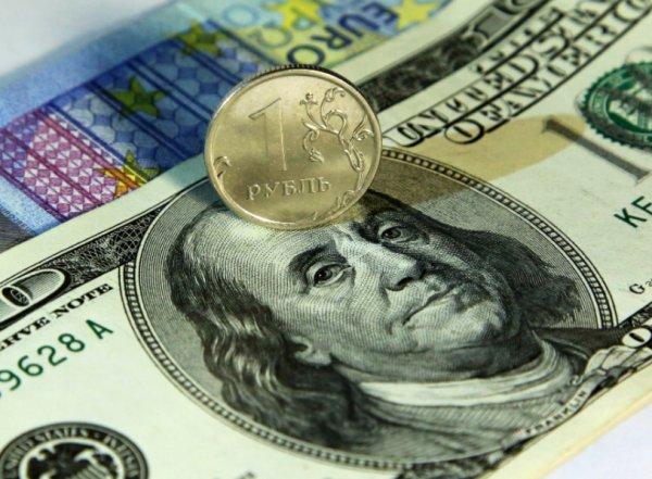 Курс доллара на сегодня, 6 июля 2018: к осени курс доллара подойдет к 70 рублям – прогноз экспертов
