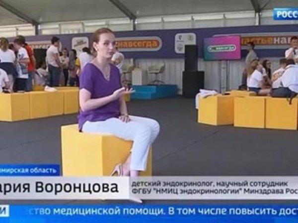 """Старшую """"дочь Путина"""" впервые показали в """"Вестях"""""""