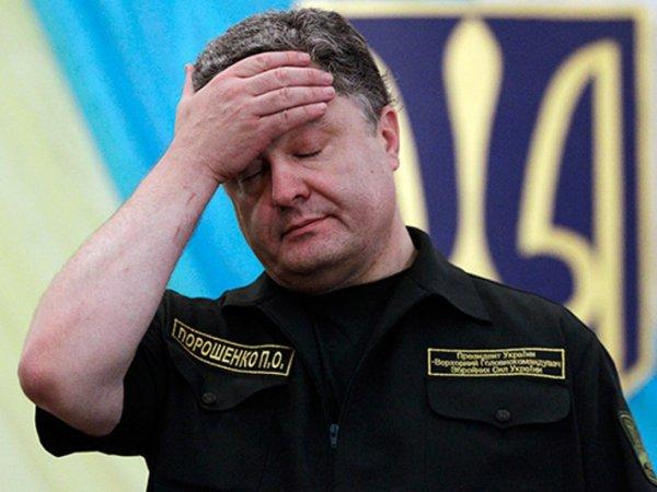 Порошенко официально обвинили в госизмене: дело ведет СБУ