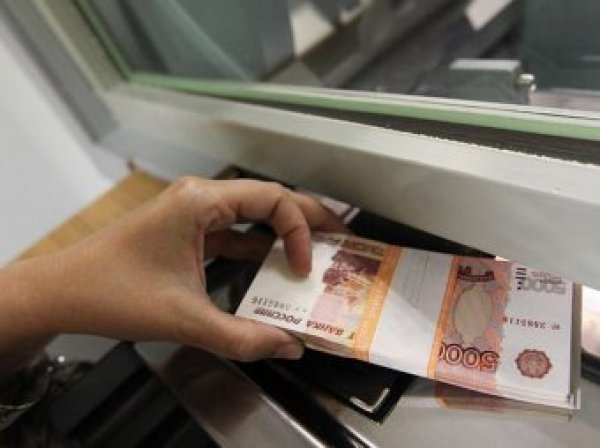 Эксперты предрекли курсу рубля ослабление после ЧМ