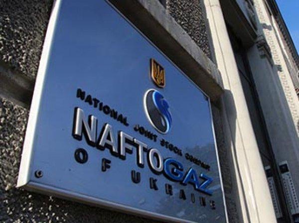 """""""Нафтогаз"""" пригрозил остановкой строительства """"Северного потока -2"""""""