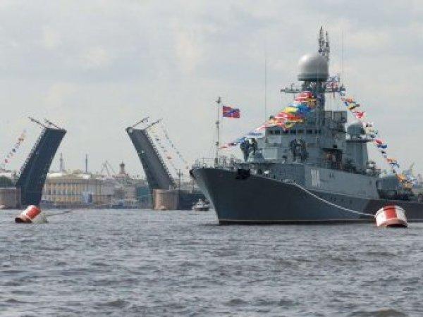 Парад ВМФ в Санкт-Петербурге 2018: смотреть онлайн, где трансляция 29 июля, список кораблей (ВИДЕО)