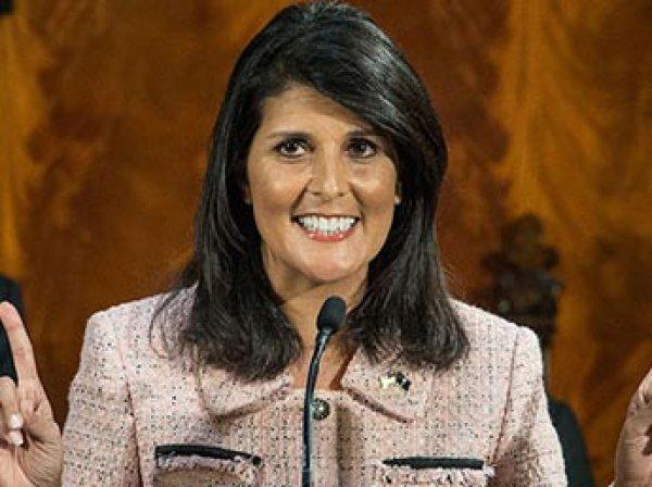 """Постпред США при ООН Хейли заявила, что Россия """"никогда не станет другом"""" Америки"""