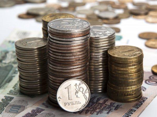 Курс доллара на сегодня, 23 июля 2018: эксперты рассказали, что навредит курсу рубля