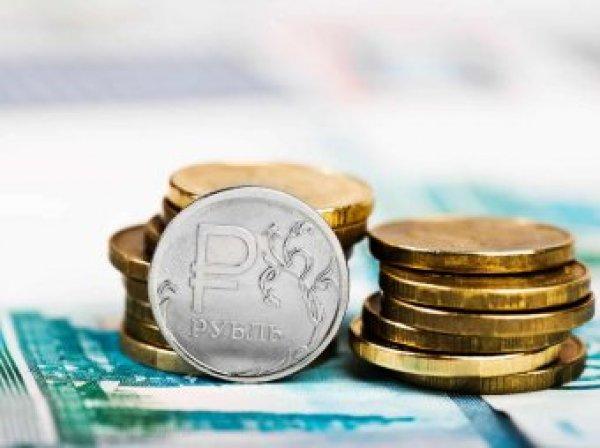 Курс доллара на сегодня, 24 июля 2018: курс рубля восстанавливает позиции – эксперты