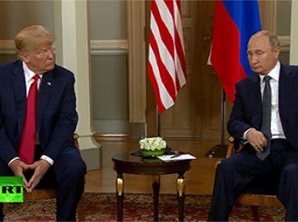 Встреча Путина и Трампа 2018 началась 16 июля в Хельсинки (ВИДЕО)