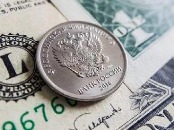 Курс доллара на сегодня, 10 июля 2018: рост курса рубля обусловлен падением курса доллара – эксперты