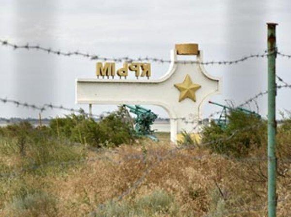 """В Крыму создали список """"врагов"""" полуострова"""