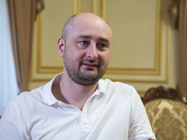 Бабченко заклеймил российскую оппозицию, не пережив победу сборной России в 1/8 финала ЧМ