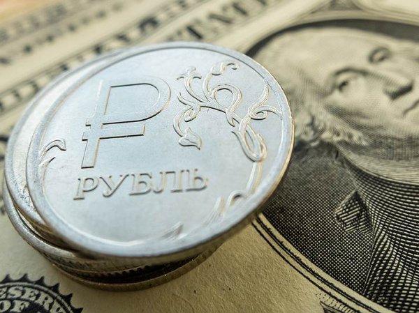 Курс доллара на сегодня, 9 июля 2018: доллару пообещали максимальный рост на этой неделе