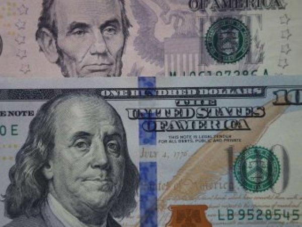 Курс доллара на сегодня, 8 августа 2018: эксперты рассказали, когда доллар поднимется до 64 рублей