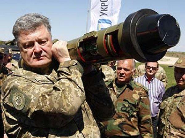 Макет ракеты и путеводитель по Крыму: на Украине обнародовали список полученных Порошенко подарков