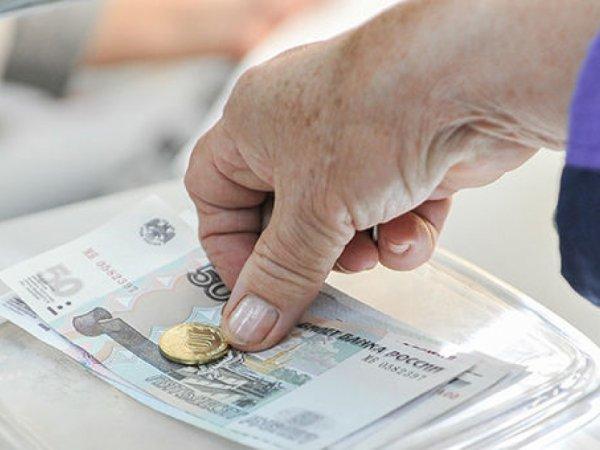 Повышение пенсии работающим пенсионерам с 1 августа 2018 года: кого коснуться надбавки