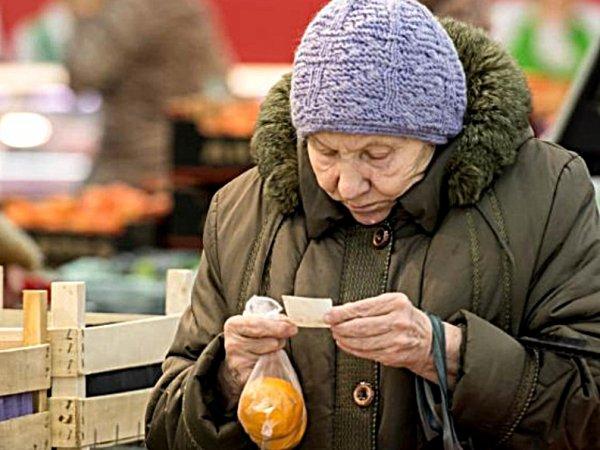 """""""Проживет на пенсии меньше, чем в 1965 году"""": эксперты развеяли прогнозы авторов пенсионной реформы"""