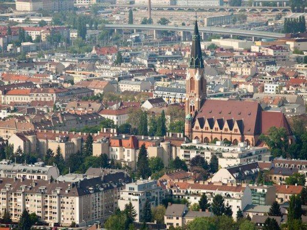Эксперты назвали самые комфортные для проживания города мира