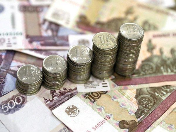 Повышение зарплаты бюджетникам с 1 сентября 2018 года в России: будет ли учителям и медикам прибавка?