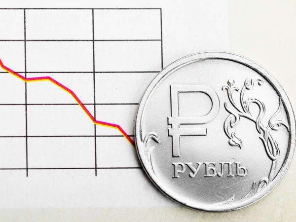 Курс доллара на сегодня, 2 августа 2018: США обрушат рубль – эксперты озвучили сценарий