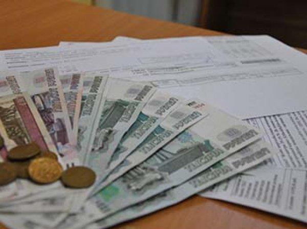 Минэкономразвития предложило поднять тарифы на услуги ЖКХ из-за повышения НДС