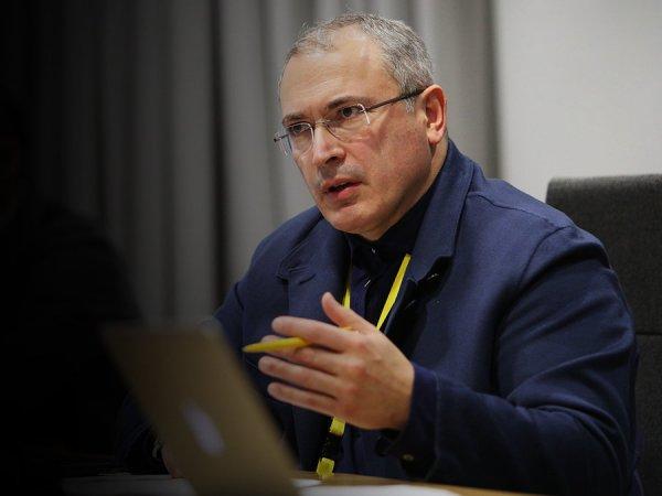 Ходорковский закрыл медиа-проект ЦУР после гибели журналистов в ЦАР