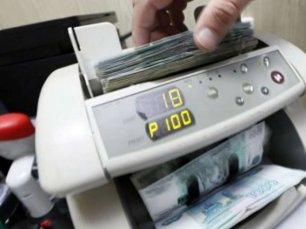 Курс доллара на сегодня, 11 августа 2018: на что рассчитывать россиянам из-за падения курса рубля?