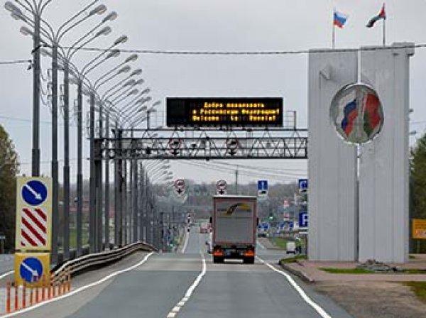 СМИ: Россия постепенно закрывает границу с Белоруссией