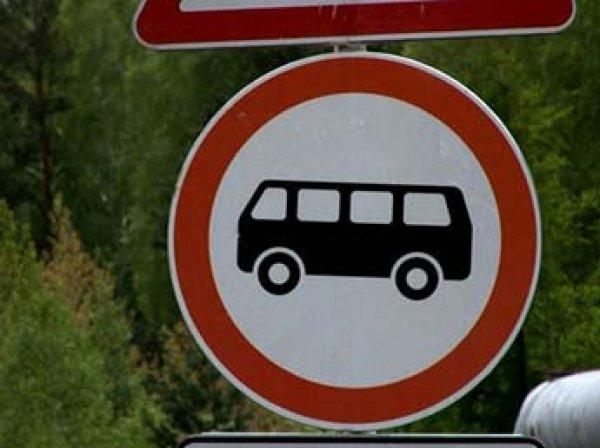 Вслед за железнодорожным на Украине намерены прекратить автобусное сообщение с Россией