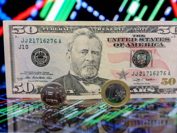 Курс доллара на сегодня, 17 августа 2018: эксперты назвали границы падения курса доллара и евро