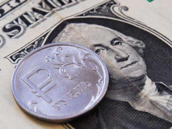 Курс доллара на сегодня, 9 августа 2018: курс доллара на торгах рухнул, перевалив за 65 рублей