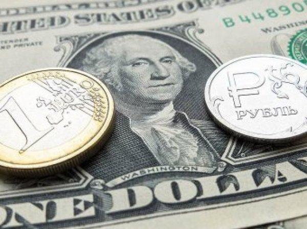 Курс доллара на сегодня, 7 августа 2018: стоит ли сейчас менять рубли на доллары и евро – эесперты