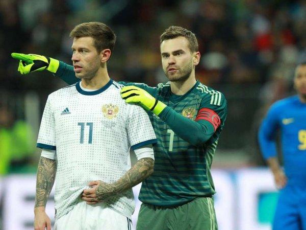 Без Смолова и Акинфеева: опубликован состав сборной России на матчи с Турцией и Чехией