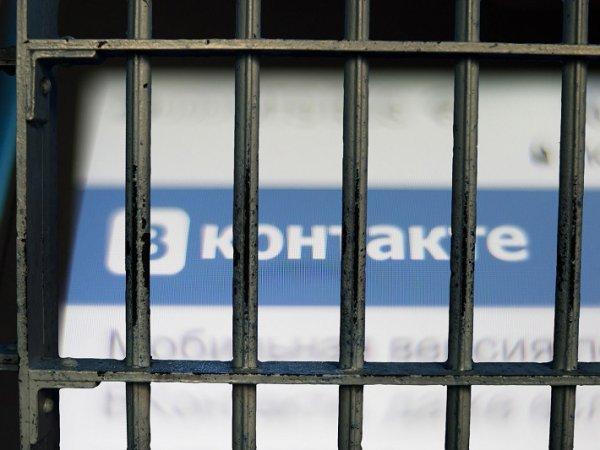 """СК завел дело на 24-летнюю жительницу Чувашии за песню """"Вконтакте"""""""