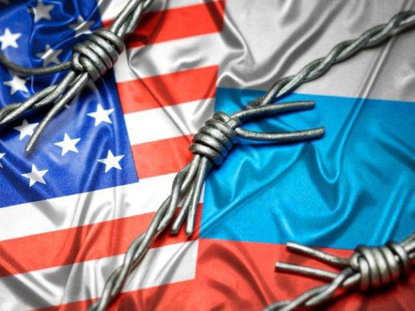 В США вступили в силу новые антироссийские санкции