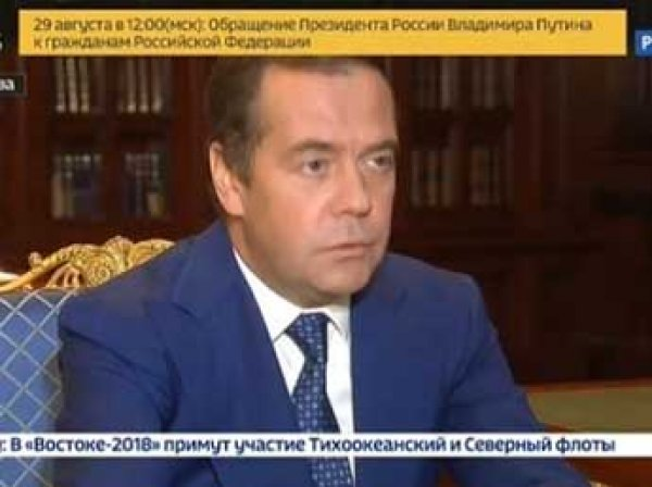 Был избит или перенес инсульт: первые фото Медведева после пропажи озадачили россиян