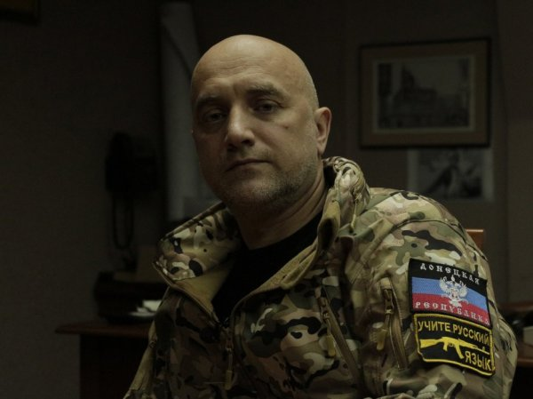 """""""Обычное ОПГ"""": в ДНР ликвидировали батальон Захара Прилепина"""