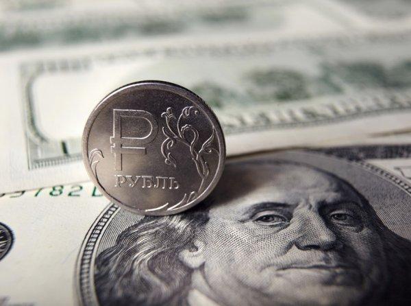 Курс доллара на сегодня, 22 августа 2018: названы банки, которые выдержат курс доллара по 100 рублей