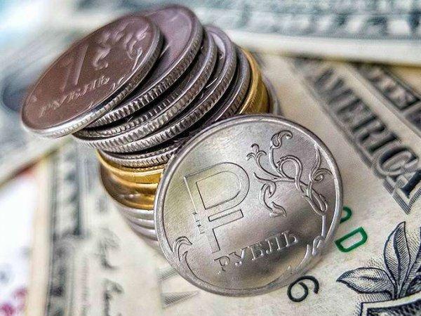 Курс доллара на сегодня, 2 августа 2018: эксперты назвали главную уязвимость рубля