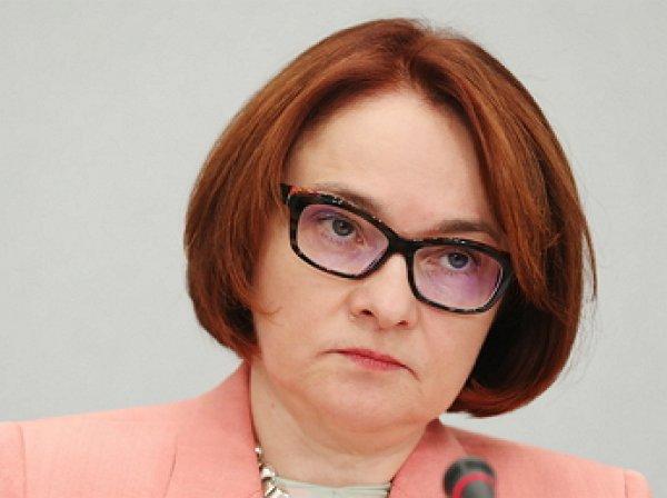 Вслед за Медведевым пропала Набиулина. ЦБ прокомментировал слухи