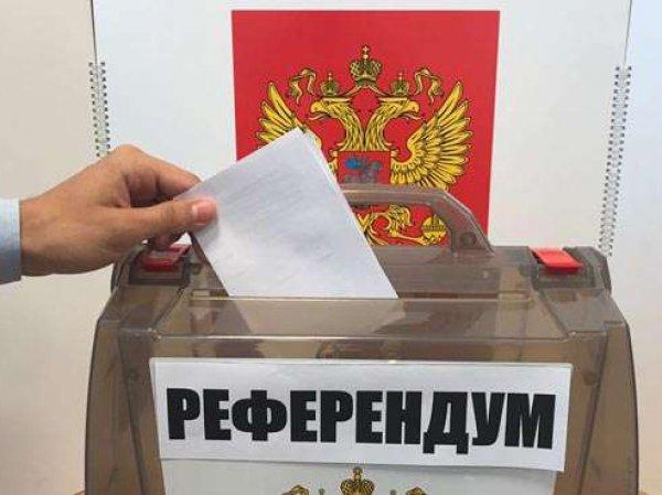 """СМИ: Кремль """"замылит"""" референдум по повышению пенсионного возраста"""