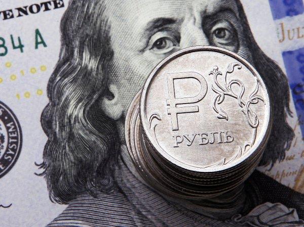 Курс доллара на сегодня, 14 августа 2018: рубль замер в ожидании ответных мер РФ на санкции