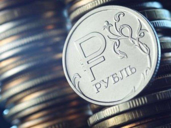Курс доллара на сегодня, 21 августа 2018: из-за курса рубля вырастут ставки по автокредитам и ипотеке - эксперты