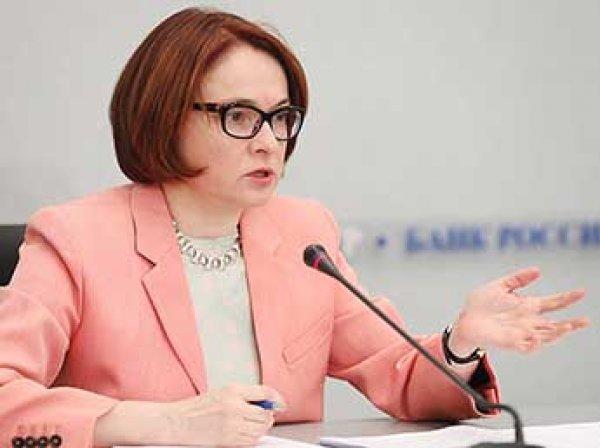 Россияне в панике: вслед за Медведевым пропала Набиуллина