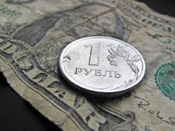 Курс доллара на сегодня, 2 августа 2018: почему курс рубля будет падать в августе, рассказал эксперт
