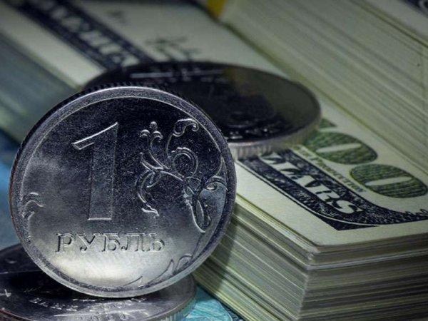 Курс доллара на сегодня, 3 августа 2018: эксперты назвали факторы давления на курс рубля