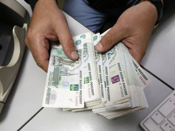 Курс доллара на сегодня, 31 августа 2018: эксперты ждут роста курса рубля в ноябре